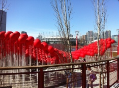 One of the outdoor exhibits at Science World